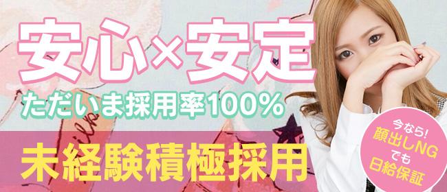 ドMカンパニー谷九店