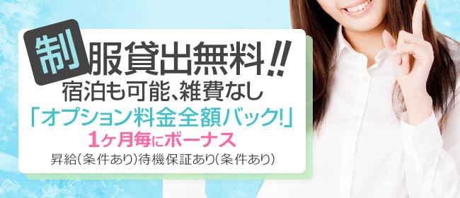 EDEN(福岡市・博多一般メンズエステ(店舗型)店)の風俗求人・高収入バイト求人PR画像2