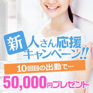 奥様の実話梅田店 - 梅田