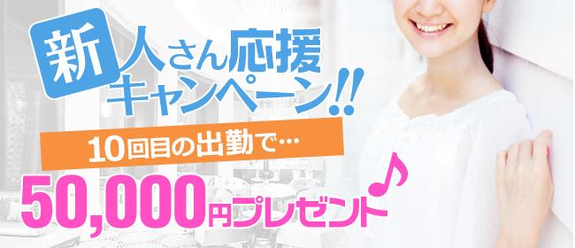 奥様の実話梅田店(梅田ホテヘル店)の風俗求人・高収入バイト求人PR画像2