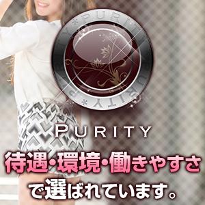 Purity-ピュアティ- - 大宮