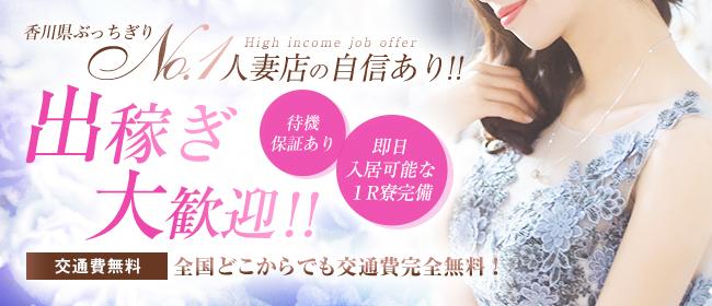 人妻熟女ファイル鶯谷店(鶯谷デリヘル店)の風俗求人・高収入バイト求人PR画像3