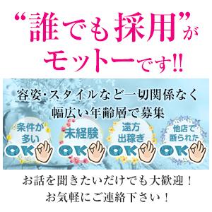 静岡♂風俗の神様 沼津店 - 沼津・富士・御殿場