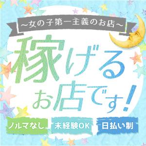 回春性感ヘルスラブミント - 松江