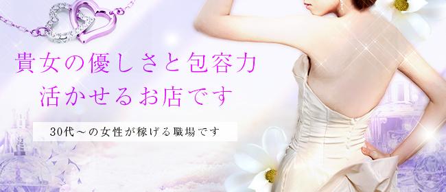 いいなり妻(米子デリヘル店)の風俗求人・高収入バイト求人PR画像1