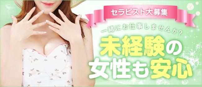 艶やかルージュ(福岡市・博多一般メンズエステ(店舗型)店)の風俗求人・高収入バイト求人PR画像3