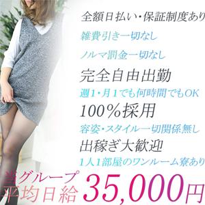 淫らに濡れる人妻たち 静岡店(LINE GROUP) - 静岡市内