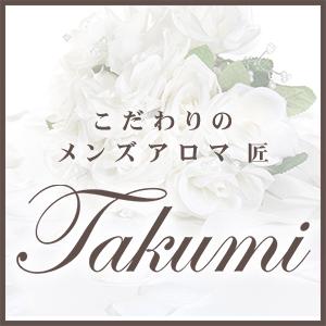 こだわりのメンズアロマ匠-takumi- - 中洲・天神