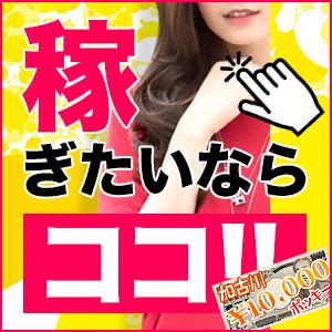 加古川10,000円ポッキー - 加古川