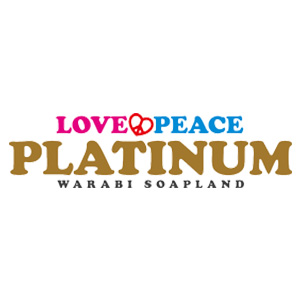 LOVE&PEACE PLATINUM - 西川口