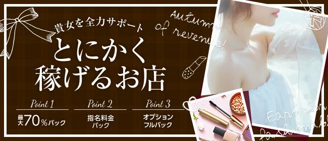 Casanova(福岡市・博多一般メンズエステ(店舗型)店)の風俗求人・高収入バイト求人PR画像3