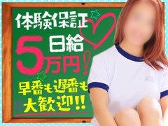 Fashion Health CAROL2 - 岡崎・豊田(西三河)
