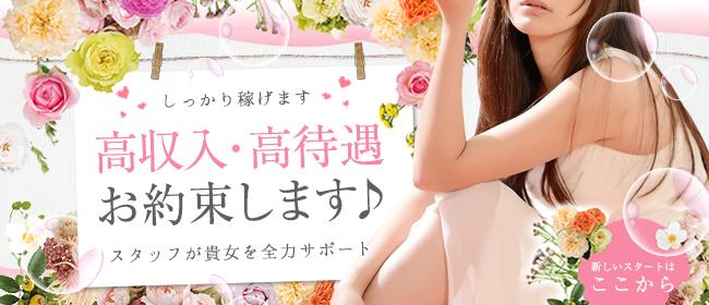 ラブリ(高崎デリヘル店)の風俗求人・高収入バイト求人PR画像1