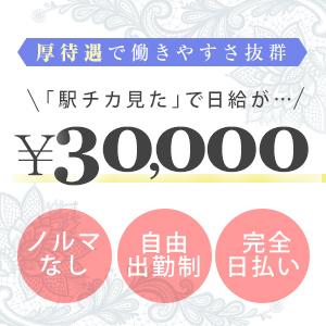 3・4・5人妻 - 名古屋