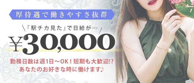 3・4・5人妻(名古屋デリヘル店)の風俗求人・高収入バイト求人PR画像1