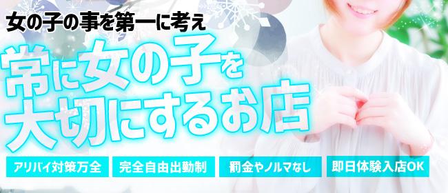 マミーガールびわ湖店 - 草津・守山