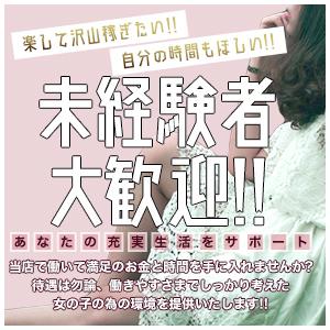 ピンクレーベル - 岡崎・豊田(西三河)