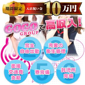 GO!GO! 堺東店 - 堺