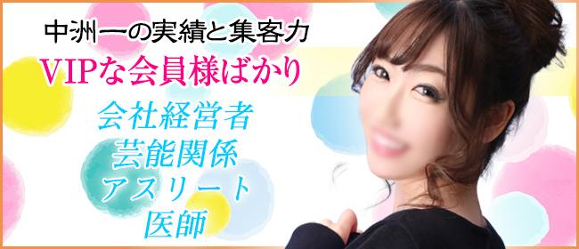 ジョイ本店(中洲・天神ソープ店)の風俗求人・高収入バイト求人PR画像2