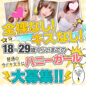 たっぷりハニーオイルSPA大阪店 - 梅田