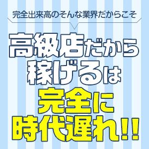 上田発即デリエボリューション - 上田・佐久