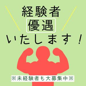 リボン 出張専門店 - 札幌・すすきの