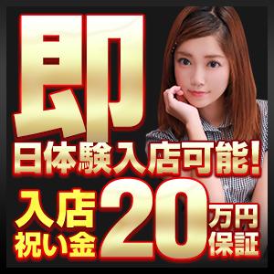 東京デザインリング錦糸町店(FC) - 錦糸町