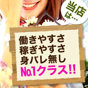 恋する娘 - 高崎
