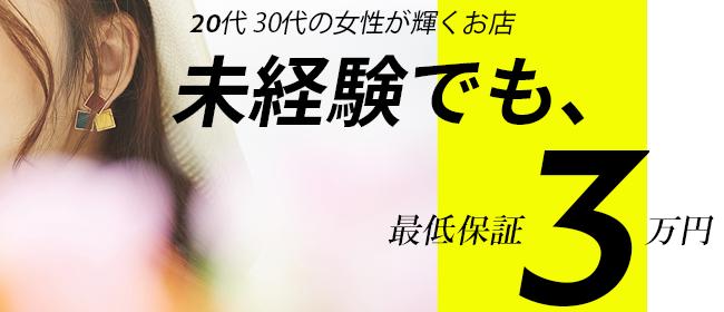 RED,ROSE(熊本市近郊ソープ店)の風俗求人・高収入バイト求人PR画像2