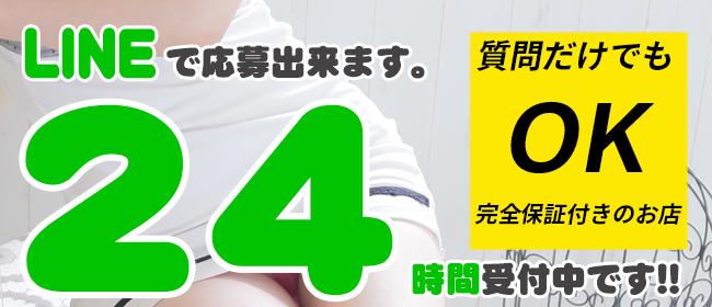 RED,ROSE(熊本市近郊ソープ店)の風俗求人・高収入バイト求人PR画像3