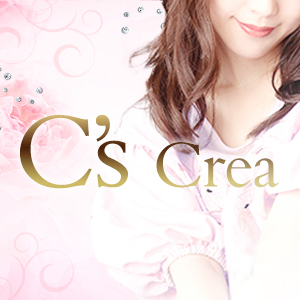 C's Crea - 浜松