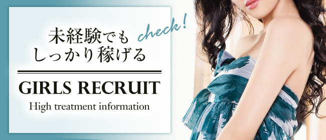 エロさだけが取り柄な娘達(上野・浅草デリヘル店)の風俗求人・高収入バイト求人PR画像1
