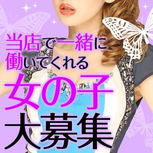 0915 - 長野・飯山