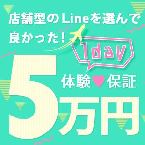 Line YESグループ - 水戸