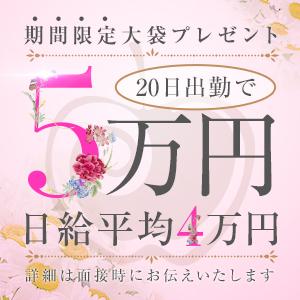 Men's Aroma Chamomile -カモミール- - 福岡市・博多