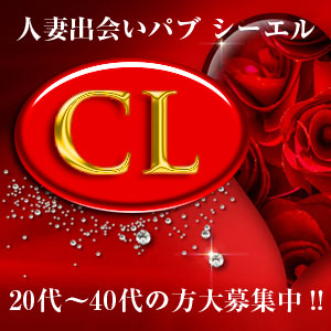 CL - 名古屋
