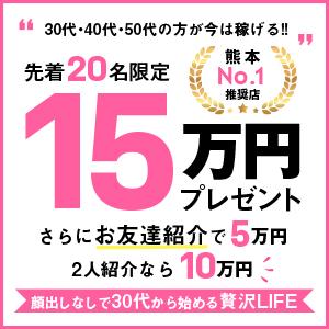 熊本3050style 素人人妻専門店 進化する妻が女に変わる時 - 熊本市内