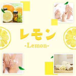 レモン-Lemon- - 福岡市・博多