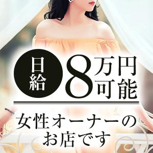 Marigold~マリーゴールド - 名古屋