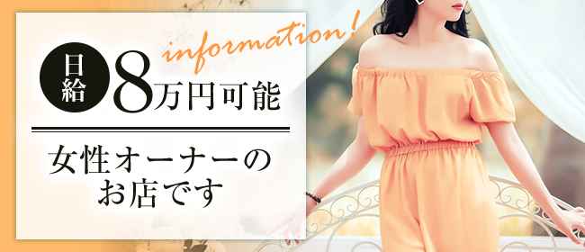 Marigold~マリーゴールド(名古屋一般メンズエステ(店舗型)店)の風俗求人・高収入バイト求人PR画像1