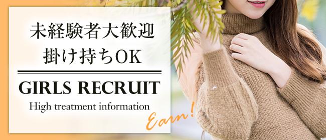 Marigold~マリーゴールド(名古屋)の一般メンズエステ(店舗型)求人・高収入バイトPR画像3
