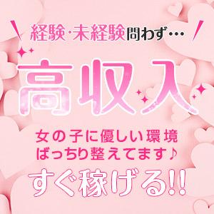 PINK SPA - 福岡市・博多