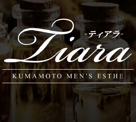 Tiara - 熊本市内