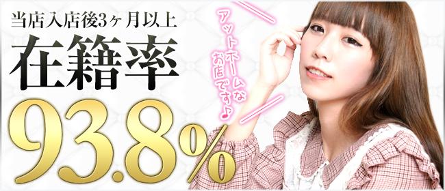 Nukerunjyaa(岡山市内デリヘル店)の風俗求人・高収入バイト求人PR画像2