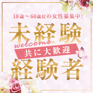 人妻熟女店「夜桜」 - 沼津・富士・御殿場