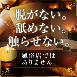 totalbeauty Wa's - 旭川