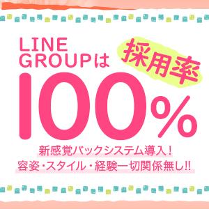 LINE GROUP - 日本橋・千日前