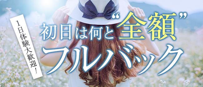 RESEXY~リゼクシー~(名古屋)の一般メンズエステ(店舗型)求人・高収入バイトPR画像3