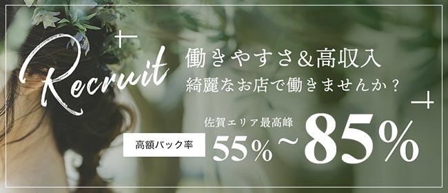Fuente-フエンテ-(佐賀市近郊)の一般メンズエステ(店舗型)求人・高収入バイトPR画像2
