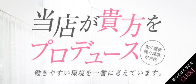 Fuente-フエンテ-(佐賀市近郊)の一般メンズエステ(店舗型)求人・高収入バイトPR画像3